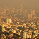 Teerã a metrópole que mata