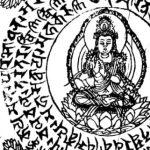 Mantra, Os Sons da Iluminação