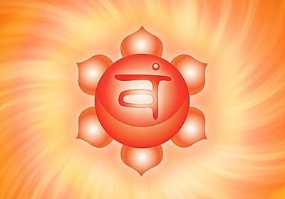 chacra runa equilibrio saúde meditação