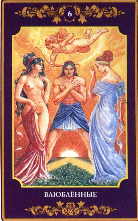 Amantes tarot cartas adivinhação futuro sorte conselho magia